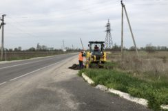 Обустройство линиями наружного освещения автомобильных дорог общего пользования регионального значения Кабардино-Балкарской Республики