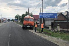 Близится к завершению ремонт улицы Ленина в Старом Череке