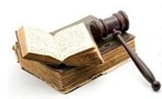 Проект постановления Правительства КБР