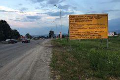 Строительство транспортной развязки на пересечении автомобильной дороги общего пользования федерального значения  Р-217 «Кавказ» и автомобильной дороги общего пользования регионального значения Шалушка – Каменка