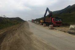 Реконструкция автомобильной дороги Малка — Ингушли