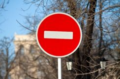О временном прекращении движения транспортных средств  на автомобильных дорогах общего пользования регионального значения  в Кабардино-Балкарской Республике в зимний период 2017-2018 годов